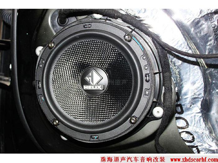 雪铁龙C5改装喜力士喇叭 改装案例 珠海道声汽车音响改装旗舰店 珠海