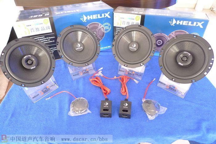 荣威音响改装 喜力士 珠海道声汽车音响改装 改装案例 珠海道声汽车音